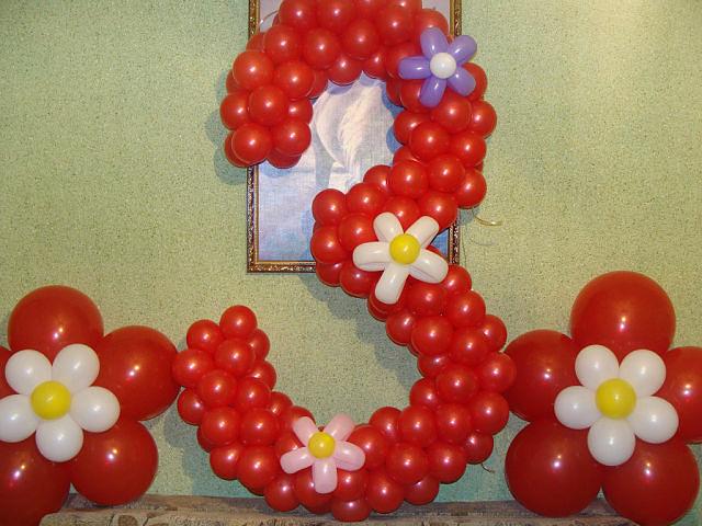 Как из воздушных шаров сделать цифру