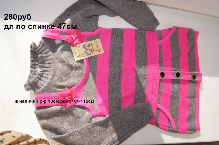 Детская Одежда Доставка Почтой Доставка