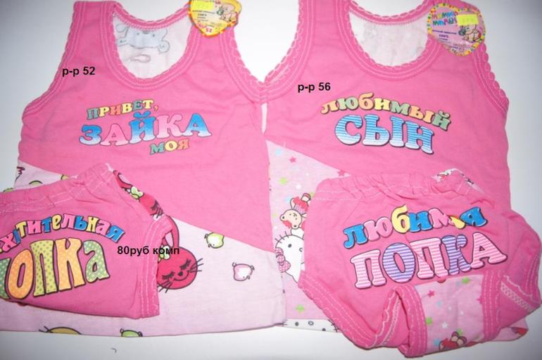 Самый Дешевый Сайт Детской Одежды С Доставкой
