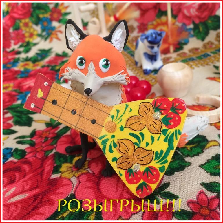 РОЗЫГРЫШ  FOX in the BOX