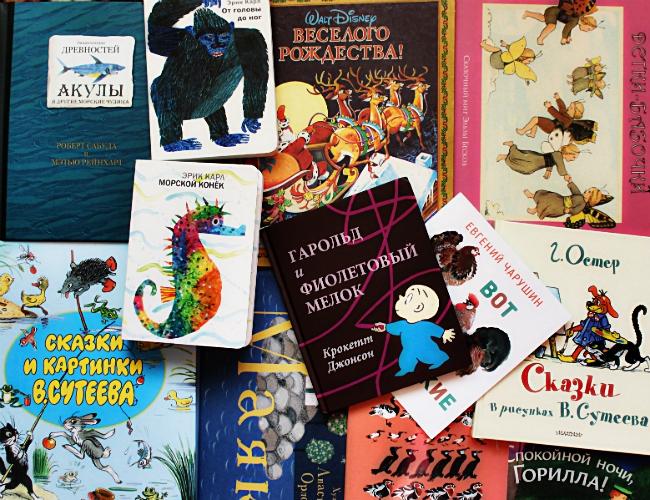 Любимые книги в прозе на данный момент (оч. много картинок)