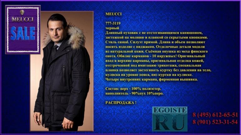 www bumel ru интернет магазин женской одежды