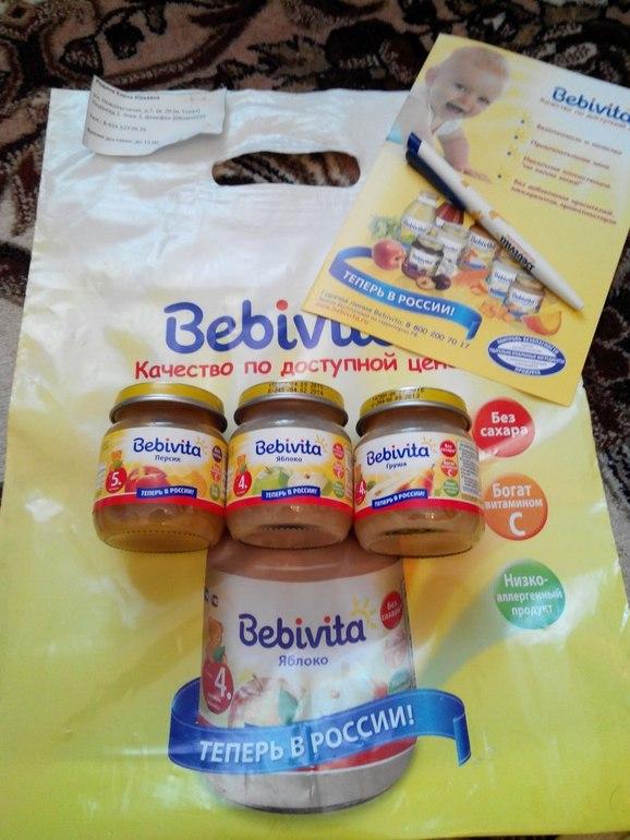 тест-драйв Bebivita