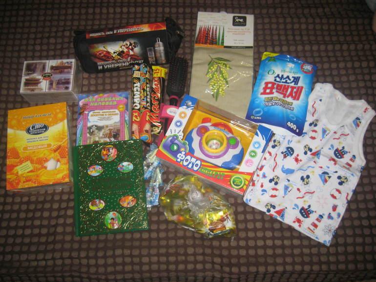 Подарочки на праздники от Катюши