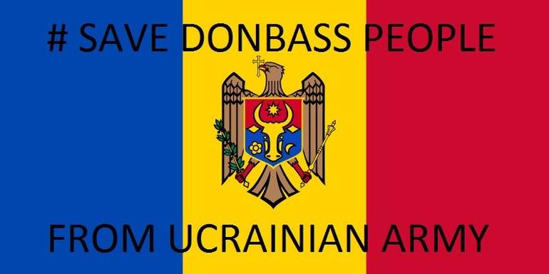спасите людей Донбасса