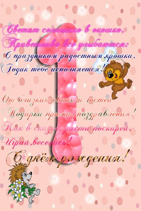 Поздравления с 8 марта в москве