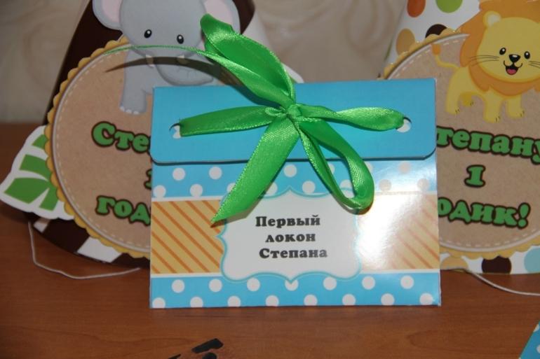 """Набор для оформления дня рождения """"Джунгли"""""""
