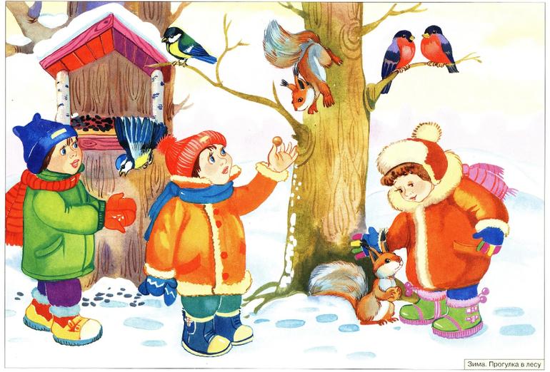 зима картинка для детей карандашом