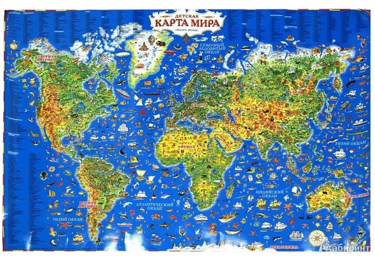 Как можно сделать карту мира 701