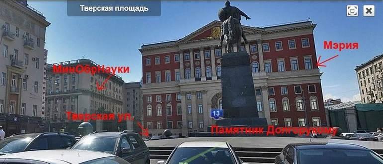 11  ноября  состоится  пикет,родители  кто  столкнулся  проблемой  с  детским  садом  и  за  временной  регистрации  в  г.Москве..Ждем