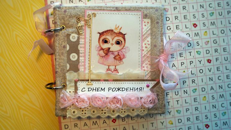 книга пожеланий на день рождения фото