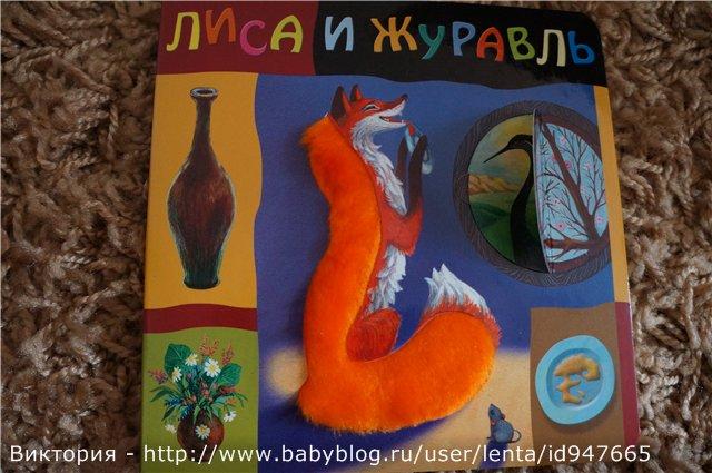 книга с тактильными вставками и много-много окошек :)