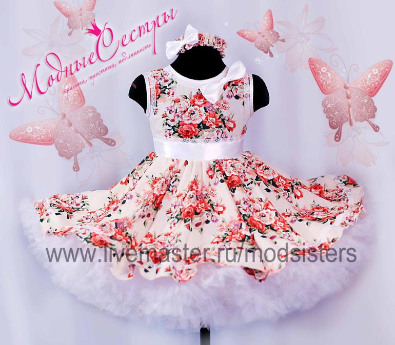 """Платье """"Цветы"""" в бежевом цвете"""