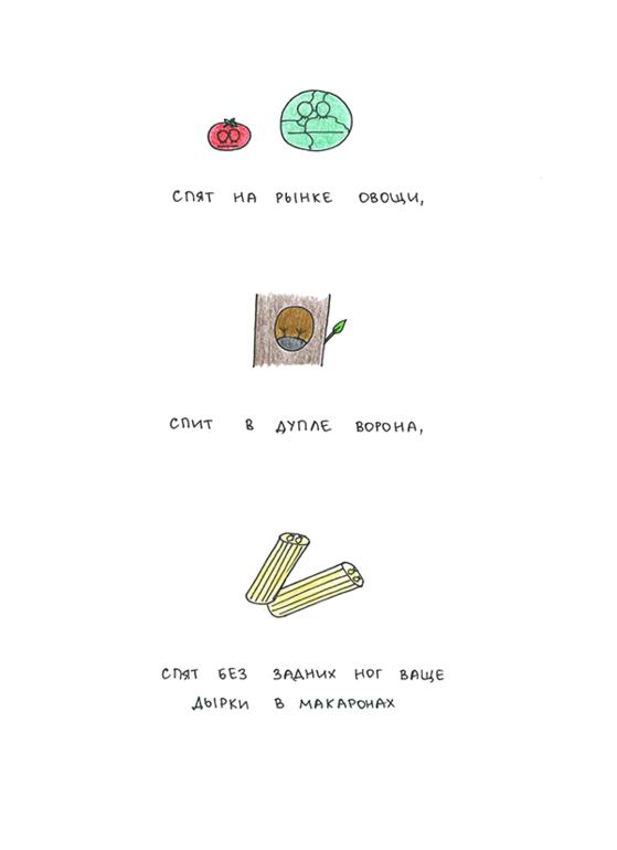 Овощи для анальной дырочки — photo 14