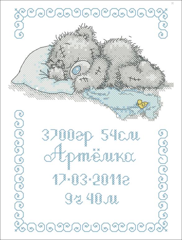 Вышивка крестиком схемы метрики новорожденных 334