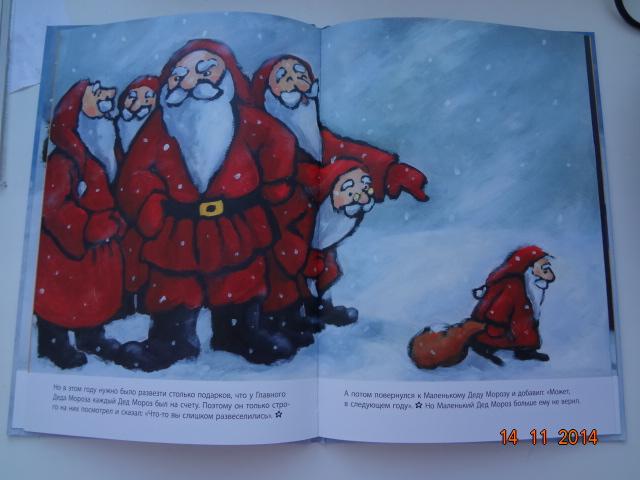 Купить зимний комплект для девочки керри распродажа зима
