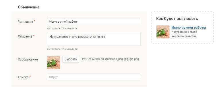 Создать объявление услуги объявления куплю материнский сертификат в краснодарском крае