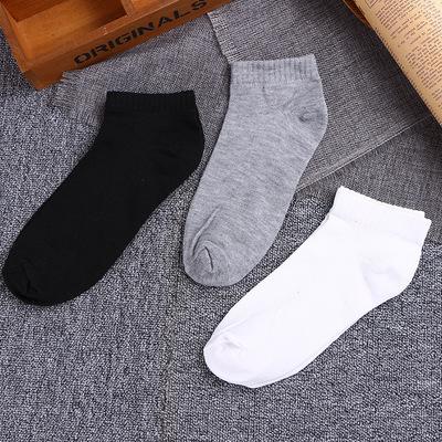 Носки хлопок упаковка