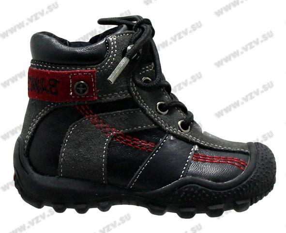 ботинки демисезонные новые кожа