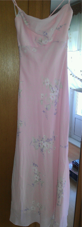 Длинное платье, р.S