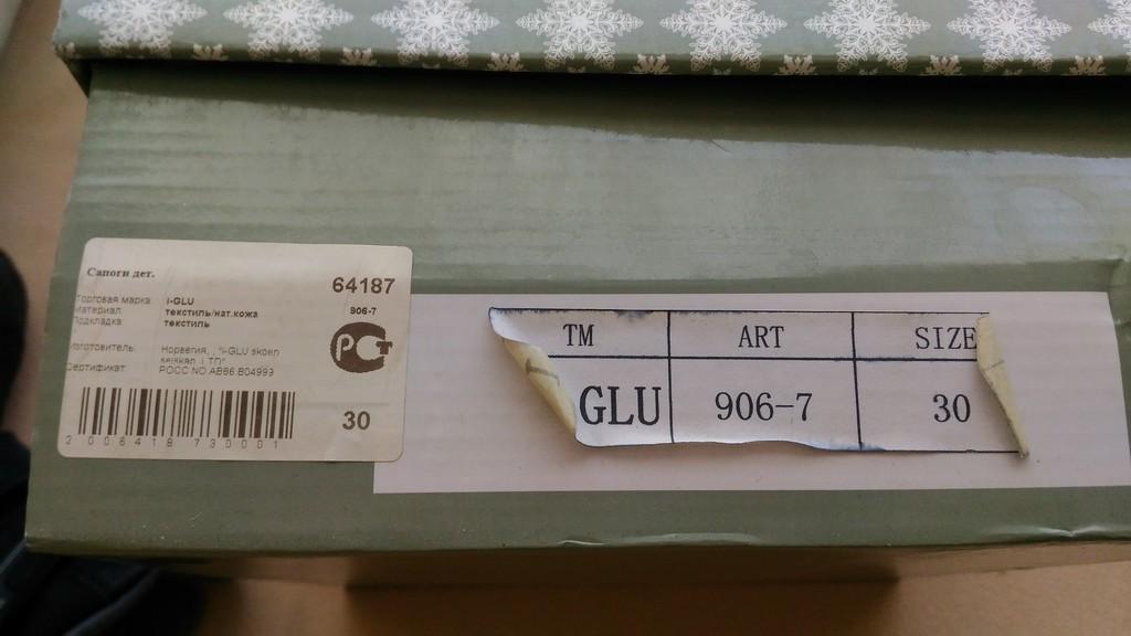 Зимние сапоги I-GLU, p.30