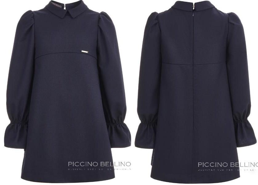 Новое Piccino Bellino синее школа