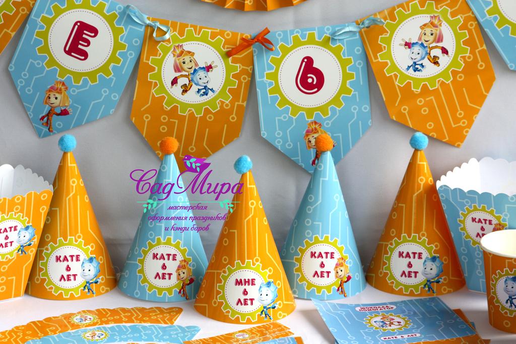 Набор для оформления дня рождения в стиле Фиксики.
