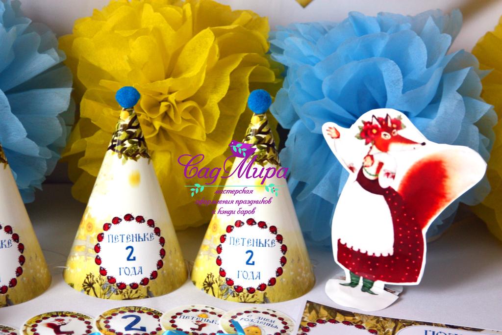 Набор декора на день рождения в стиле Колобок