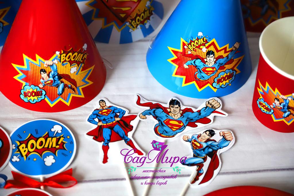 День рождения в стиле Супермен.