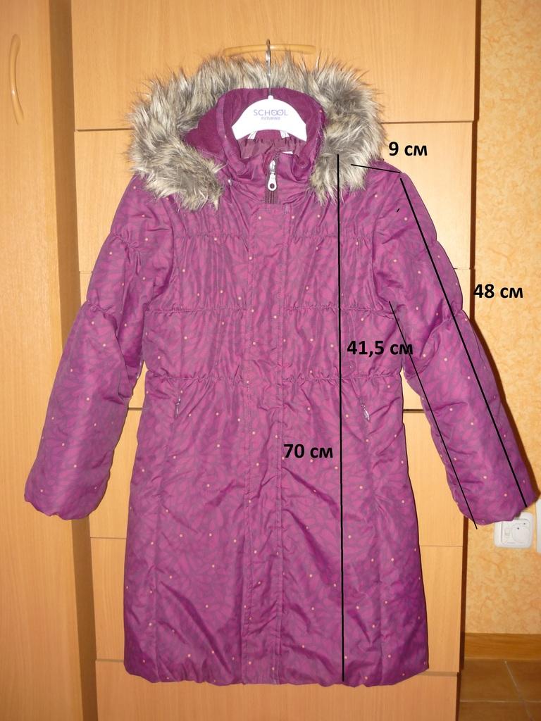 Пальто Lassie 128 см.