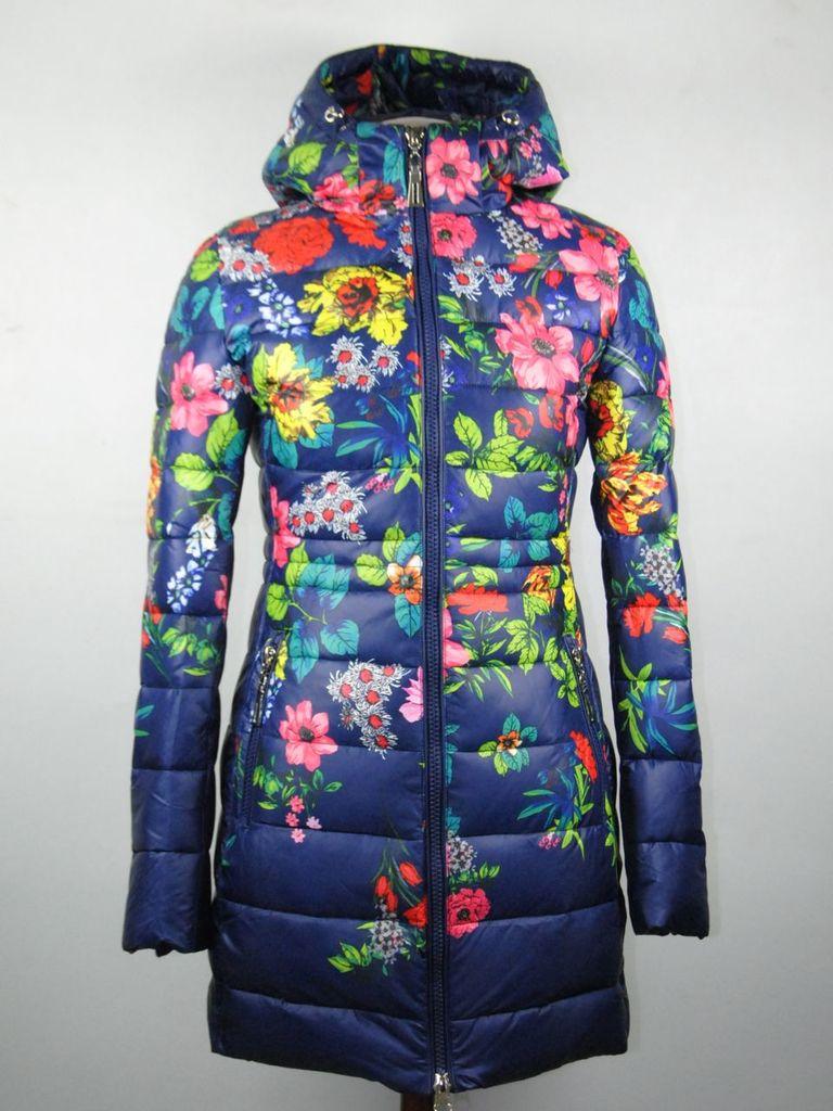 Новое Очень красивое пальто(синтепон)!!! 42р,44р