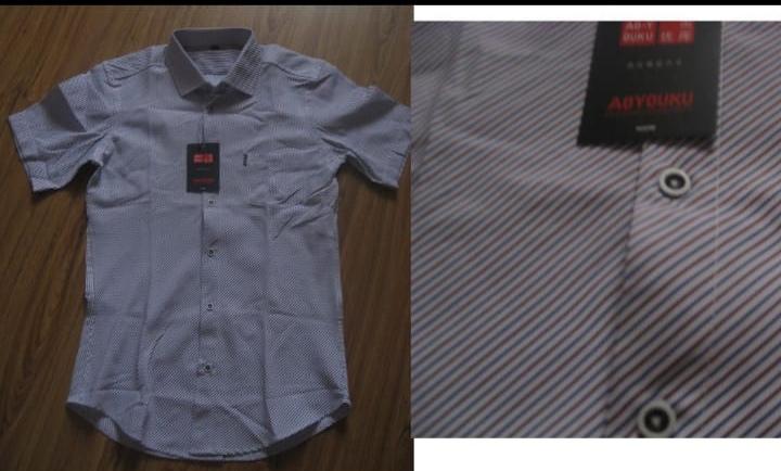 Новые подростковые рубашки