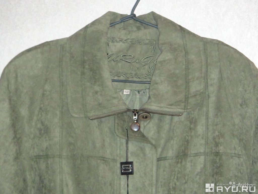 Новая куртка демисезонная р. 52