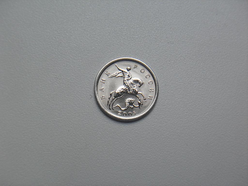 продаю монеты почтой