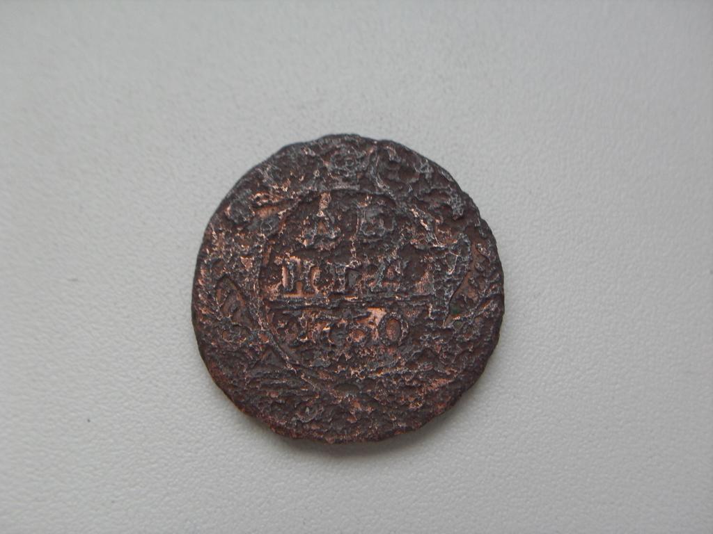Монета Деньга 1750 год