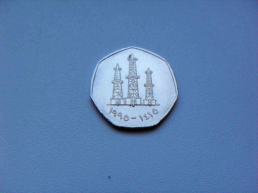 50 Филсов 1995 год ОАЭ