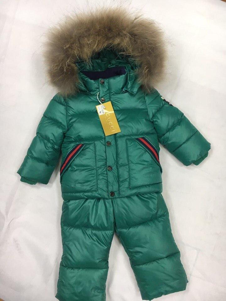 зимний костюм для мальчика зима куртка и штаны