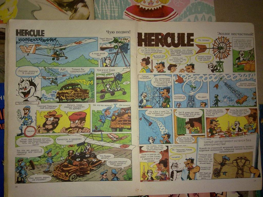 Старые ссср советские детские книги,комикс