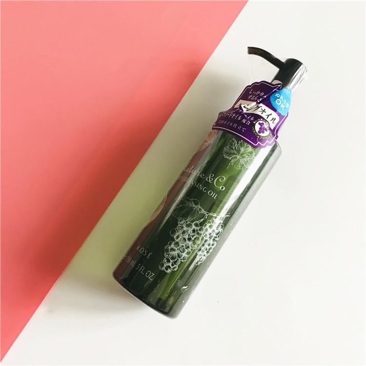 Гидрофильное глубокоочищающее масло  Nature&Co KOS