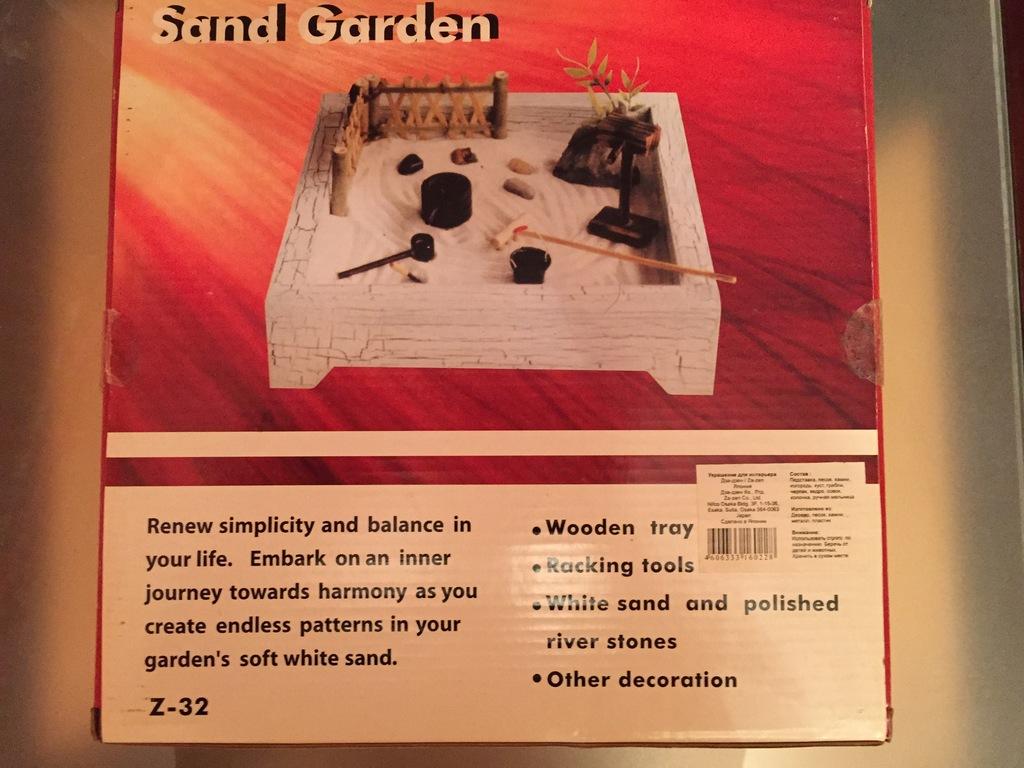 Песочница 25х25 - украшение для интерьера (Япония)