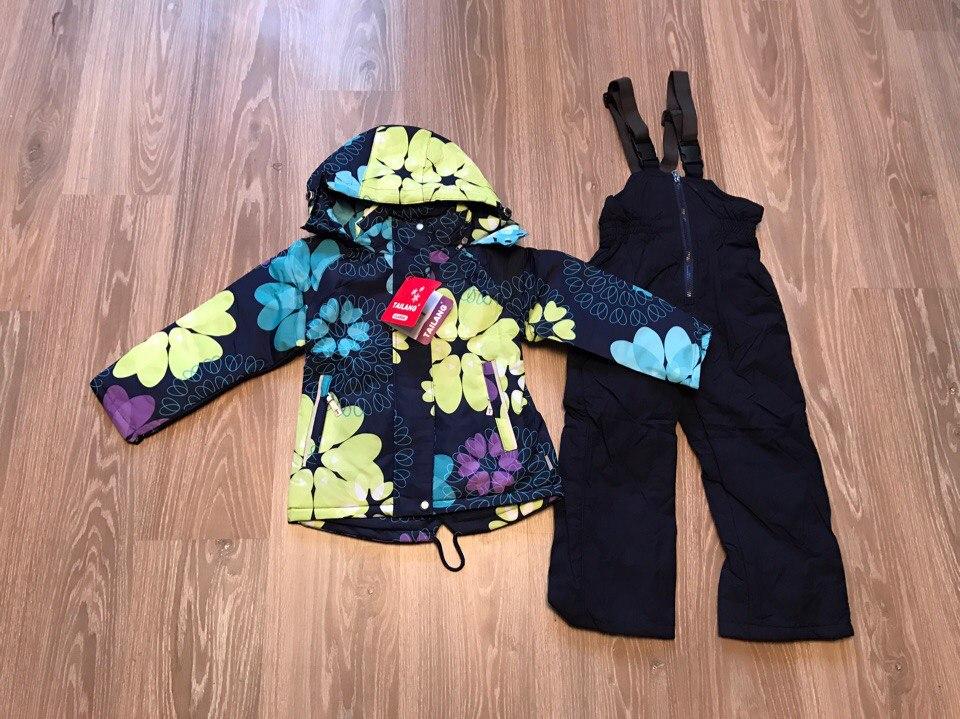 Мембранные комплекты костюмы на Весну Malitutu