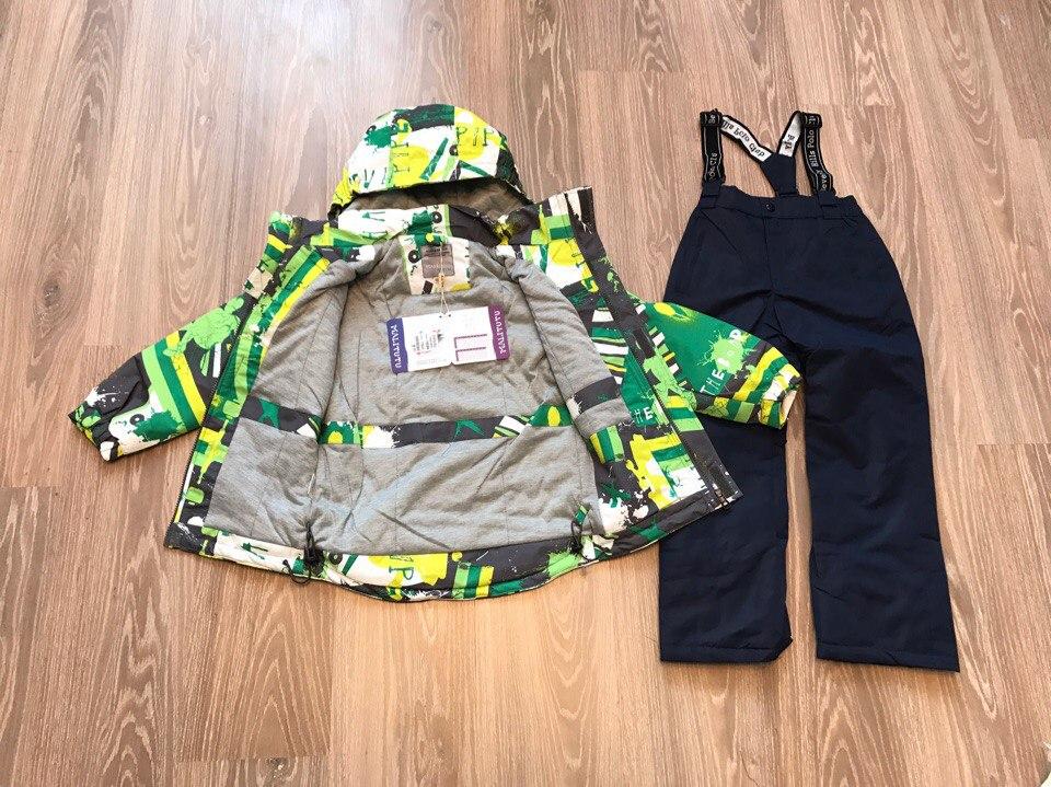Весенние костюмы комплекты Малитуту опт-розн
