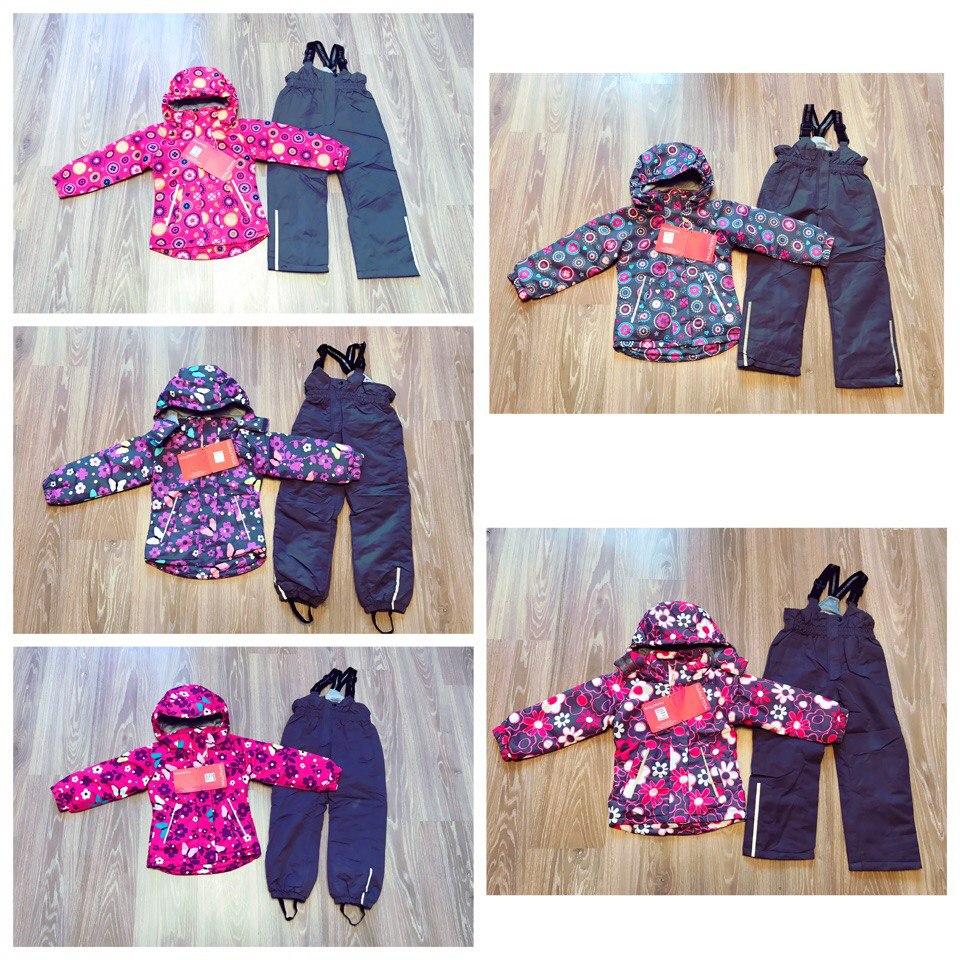Межсезонные теплые костюмы комплекты Malitutu