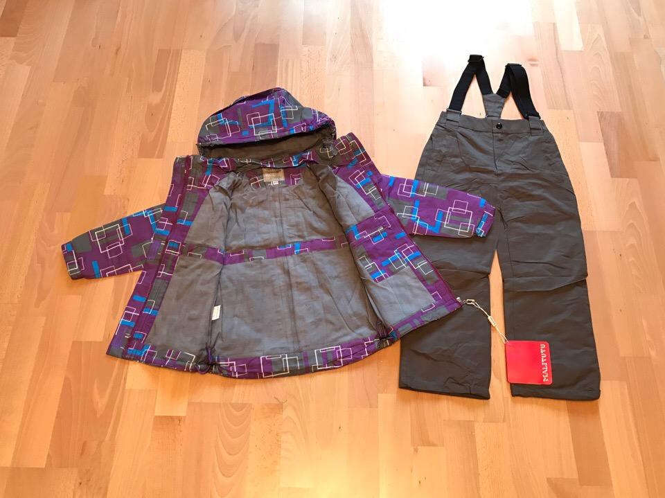 Яркие мембранные костюмы для детей на Весну/Осень