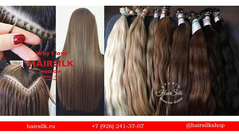 Натуральные волосы славянка