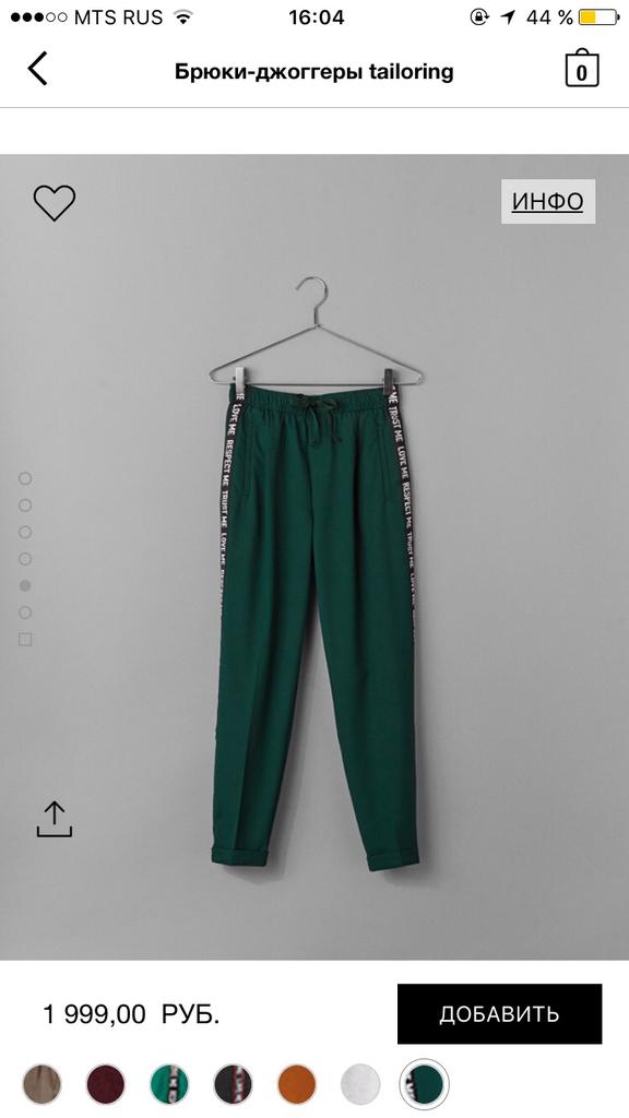 брюки с лампасами