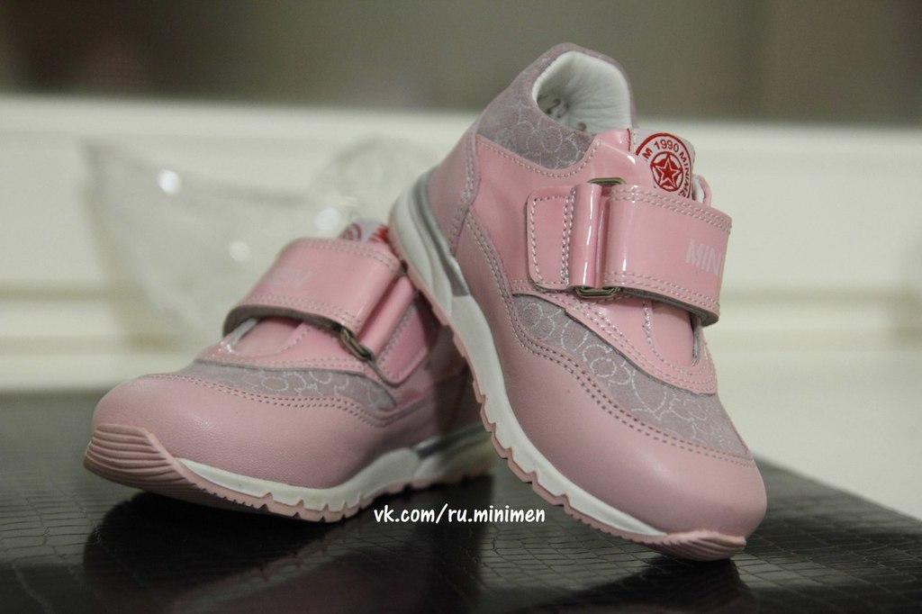 Кроссовки на девочку minimen новые