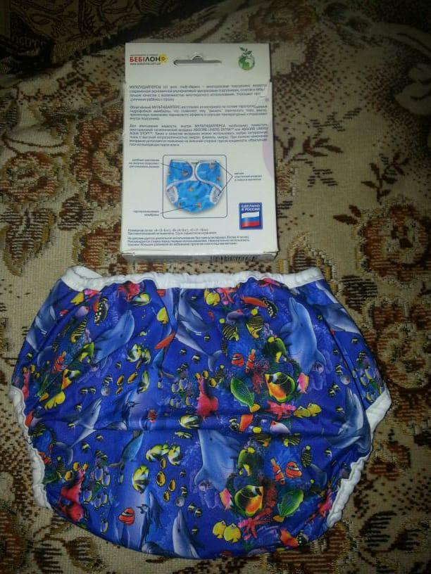 Многоразовые подгузники-трусики Multi-Diapers