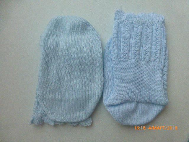 Носки хлопковые Товары Малышам, новые
