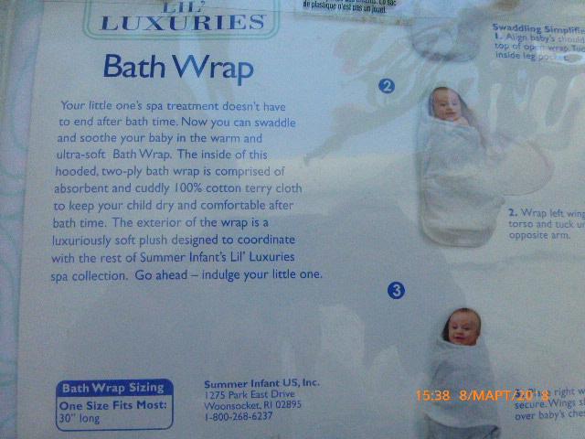 Полотенце-свэдл с капюшоном махровое Lil Luxuries